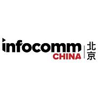 Infocomm China  Peking