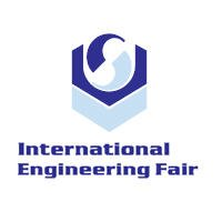 International Engineering Fair 2017 Nitra