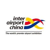 Inter Airport China 2022 Shanghai