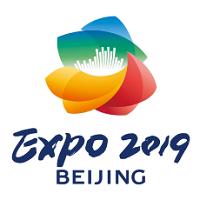Expo 2019 Peking
