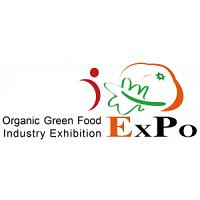 International Organic & Green Food Industry Expo 2021 Peking