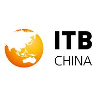 ITB China  Shanghai