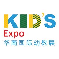 Kid's Expo 2021 Guangzhou