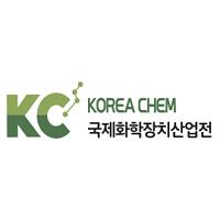 Korea Chem 2020 Goyang