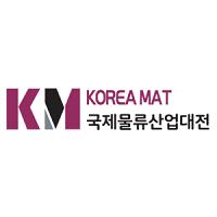 Korea Mat 2020 Goyang