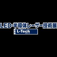 LED & Laser Diode Technology Expo  Tokio