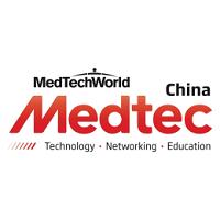 Medtec China 2020 Shanghai