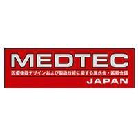 Medtec Japan 2019 Tokio