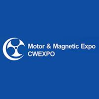 Motor & Magnetic Expo 2021 Shenzhen