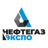 OilGasExpo 2020 Kiew