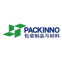PACKINNO 2020 Guangzhou