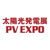 PV Expo 2020 Tokio