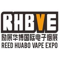 RHBVE Reed Huabo Vape Expo 2021 Shenzhen