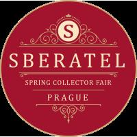 Sberatel  Prag