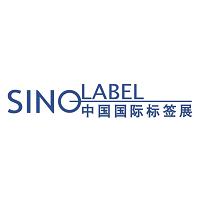Sino Label 2020 Guangzhou