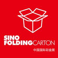 SinoFoldingCarton 2020 Dongguan