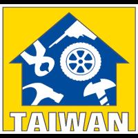 Taiwan Hardware Show 2021 Taichung