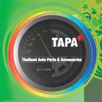 Thailand Auto Parts & Accessories 2020 Bangkok