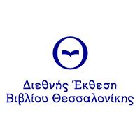 Thessaloniki Book Fair  Thessaloniki