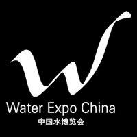 Water Expo China 2019 Peking