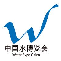 Water Expo China  Peking