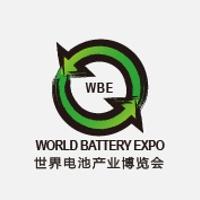 World Battery Industry Expo WBE  2021 Guangzhou
