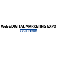 Web & Digital Marketing Expo 2021 Tokio