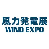 Wind Expo 2020 Tokio