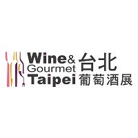 Wine & Gourmet 2020 Taipeh