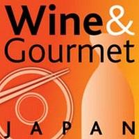 Wine & Gourmet Japan 2021 Tokio