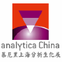 analytica China, Shanghai