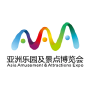 Asia Amusement & Attractions Expo AAA, Guangzhou