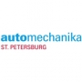 automechanika, Sankt Petersburg