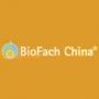 Biofach China, Shanghai