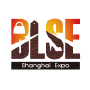 BLSE Shanghai international Bags Leather and Shoes Exhibition, Shanghai