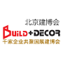Build + Decor, Peking