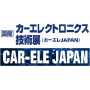 Car-Ele Japan, Tokio