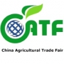 China Agricultural Trade Fair, Nanchang