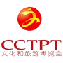 CCTPT China Yiwu Cultural and Tourism Products Trade Fair, Yiwu
