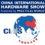 CIHS China International Hardware Show, Shanghai