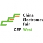China Electronics Fair, Chengdu
