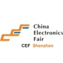 CEF China Electronics Fair, Shenzhen
