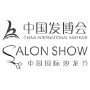 China International Hair Fair & Salon Show, Guangzhou