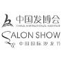 China International Hair Fair & Salon Show, Online