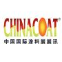 Chinacoat, Guangzhou