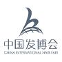CIHF China International Hair Fair, Guangzhou