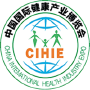 CIHIE - China International Health Industry Expo, Peking