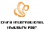 CIIF 2015 will express its new results in the intelligent manufacturing