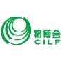 CILF China Shenzhen International Logistics and Transportation Fair, Shenzhen