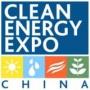 Clean Energy Expo China CEEC, Peking